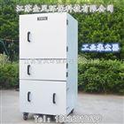 工业小型集尘器