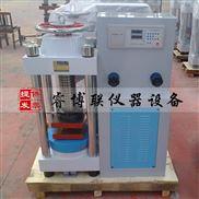 混凝土压力机 液压数字式压力试验机