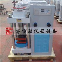 液压数字式压力试验机