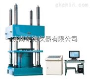YAW-5000F-微机控制电液伺服压力试验机