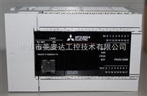 三菱5U系列PLC FX5U-32M