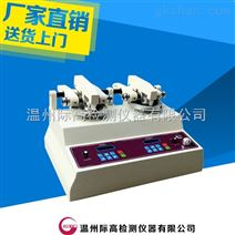 漆膜耐磨耗试验机(地板耐磨仪)