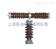 RXHW0-40.5户外高压限流熔断器 电力设备