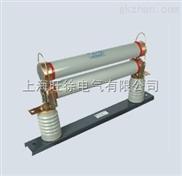 RN1/RN3型户内高压限流熔断器 电力设备