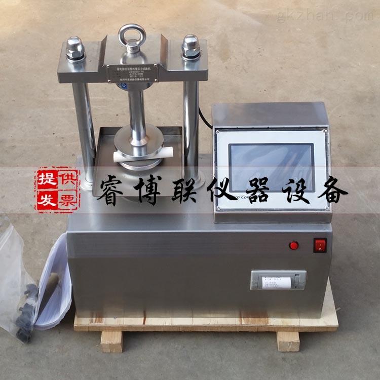 微电脑控制电工套管压力试验机