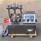 微電腦控制電工套管壓力試驗機