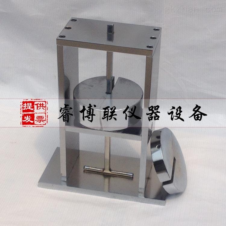 半硬质套管耐热试验装置