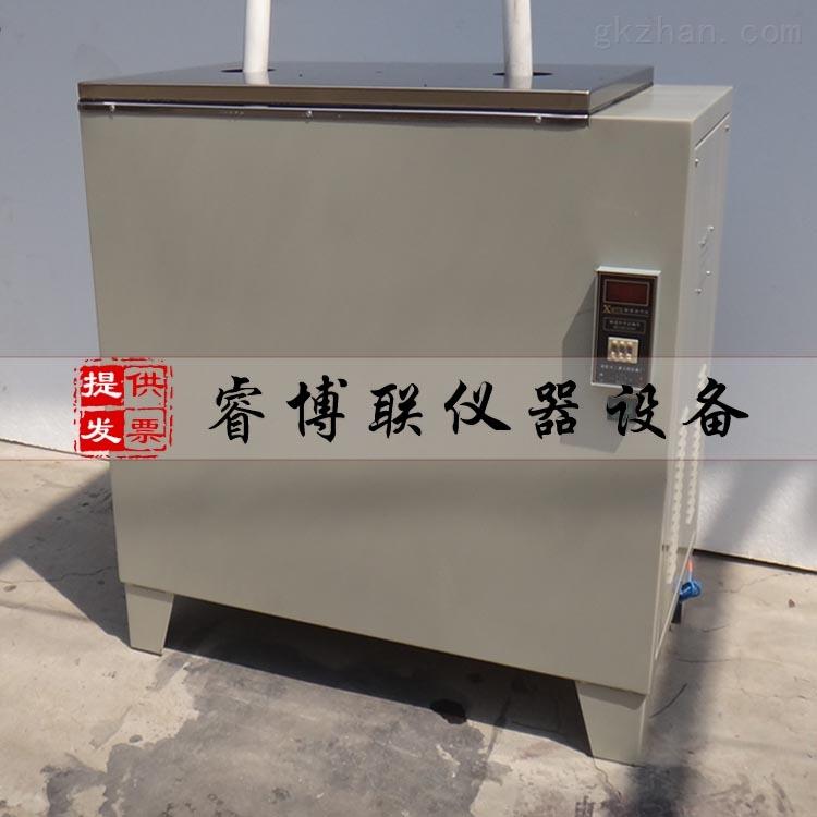 电工套管恒温水浴