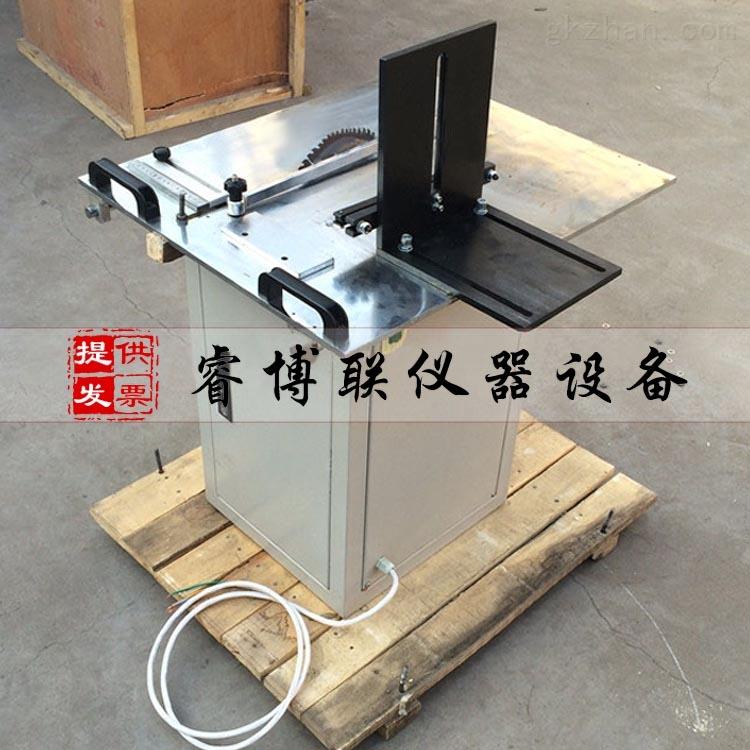 塑料管材制样机 粗加工试样切割机