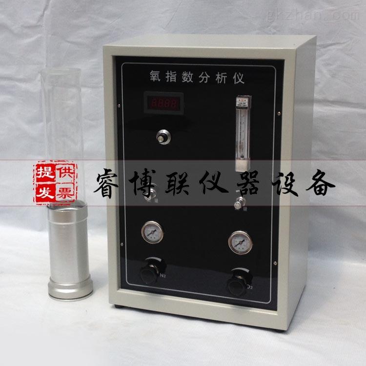 XWR-2406氧指数分析仪