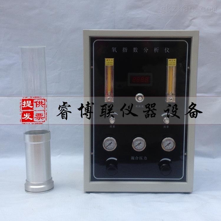 GBT-5454氧指数测定仪