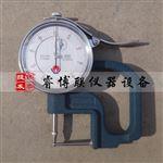ZY-GHY管材壁厚测量仪