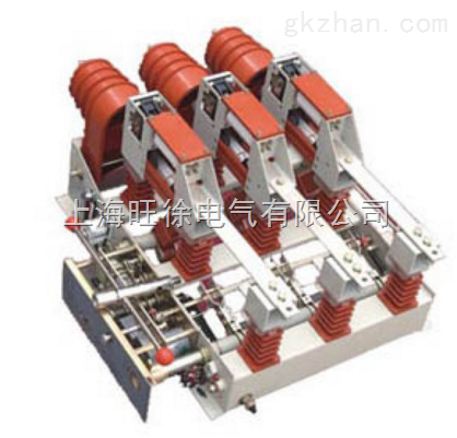 FN5-12系列户内高压负荷开关及熔断器组合电器 电力设备