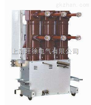 ZN85-40.5户内交流高压真空断路器 高压电气产品