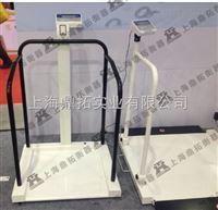 SCS双扶手轮椅秤,两扶手电子轮椅体重称