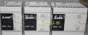三菱原装正品PLC  FX3SA-30MR-CM完全替代FX1S-30MR-001