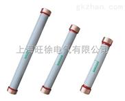 RN1,RN3单管高压熔断器 高压电气产品