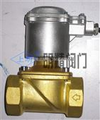 2W系列电磁阀 黄铜电磁阀 防爆电磁阀