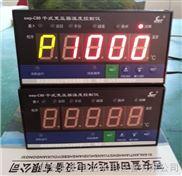 盘装温控仪SWP-C80-T220H-1-P干式变压器温度控制仪