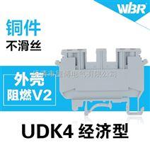 特价直销绝缘成套接线端子PCCK4光纤端口接线板UDK4经济型