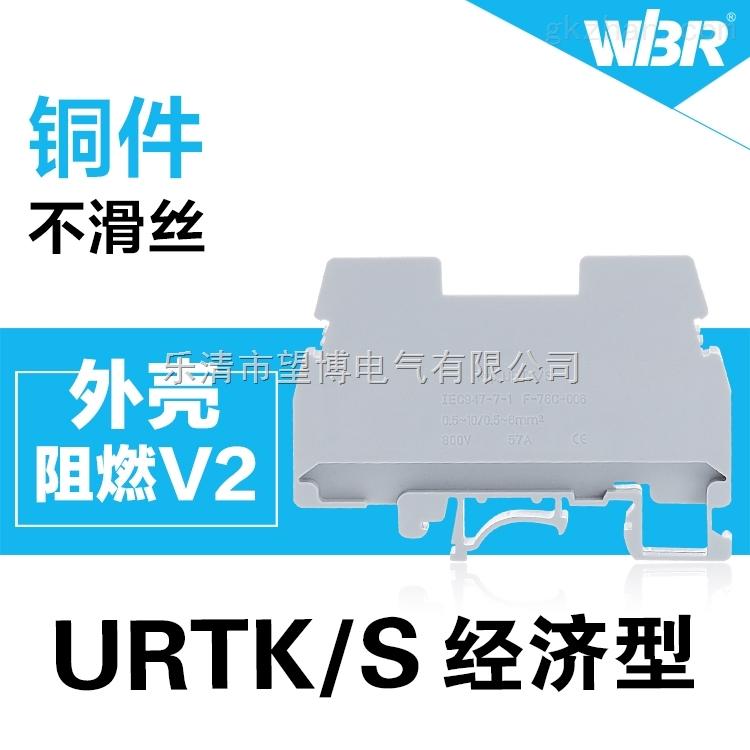 特价直销绝缘成套接线端子PC4-HE通讯信号连接器接线板DURTK/S经济型