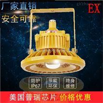 浙江米迪MID804B系列隔爆型LED防爆灯