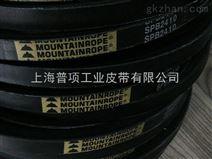 进口冷却塔专用皮带/良机皮带金日良机皮带