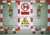 磁性警告框 标示挡板