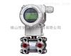 广东HRP1001单晶硅高精度差压变送器