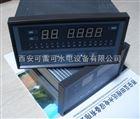 多路巡檢儀TDS-X162R1/TDS-X3231智能溫度巡檢儀展現