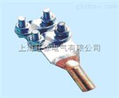 SBG变压器用线夹 变电金具