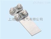 SL铝设备线夹 电力金具