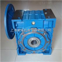 NMRV150,三凯RV蜗轮蜗杆减速机报价