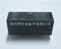 宏发继电器JQX-14FF-012-1HS(555),原装新货