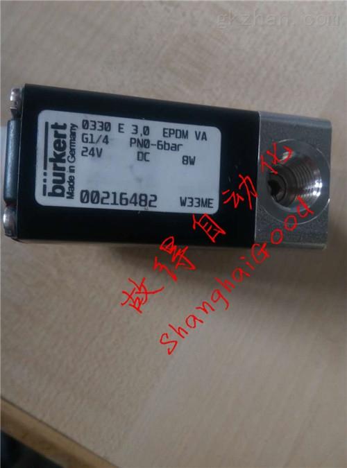 burkert 0330 E 00216482电磁阀