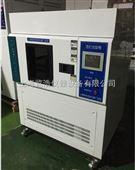 长春触摸屏淋雨试验箱/长沙IPX3/IPX4防水试验箱
