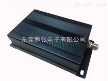 BY-4337低成本/高速率无线模块