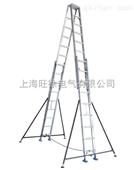 HJT-H 铝合金人字梯