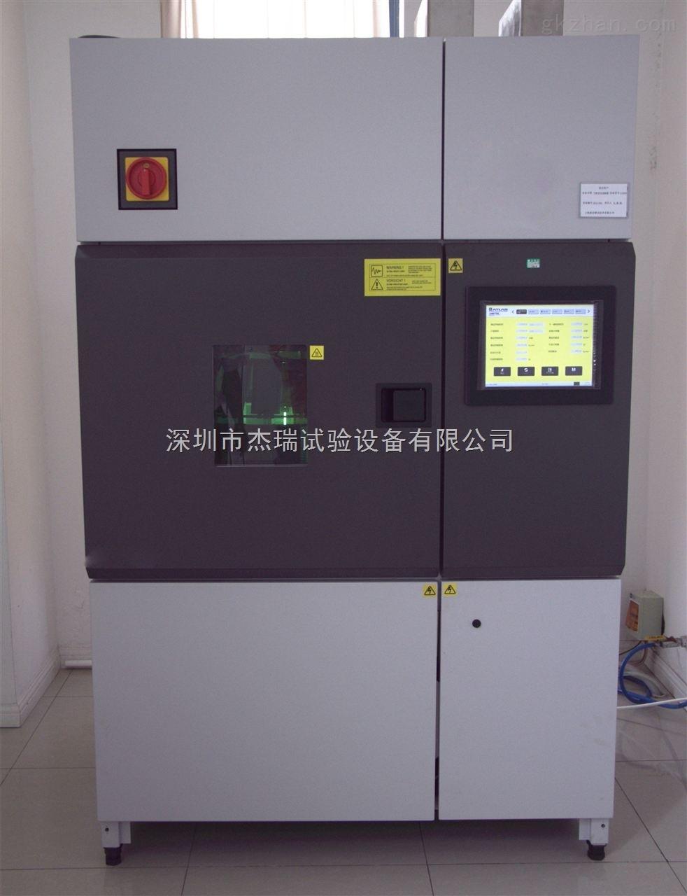 油漆氙灯耐候试验机