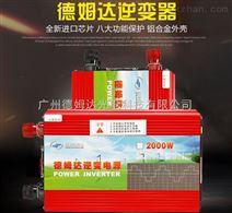 德姆达厂家批发工业应急太阳能逆变器,2000W60V热销款