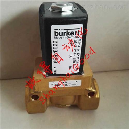 burkert 5404电磁阀134593