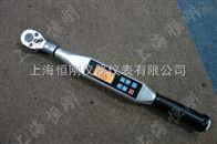 内六角螺栓检测扭力工具,检测数显扭力扳手