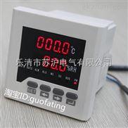 WSK-0306-温湿度控制器