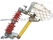 HRW10-10F型 跌落式熔断器