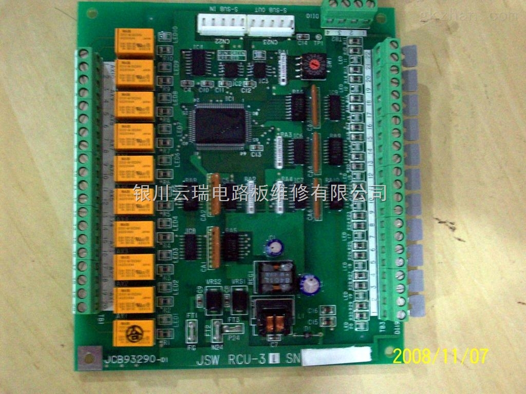 宁夏银川维修触摸屏,变频器,电路板