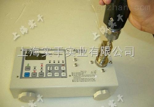 5N.m电动起子扭力校准仪报价多少