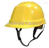 SYS-II型高压电力报警安全帽