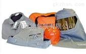 SYSMC500KV I型等电位带电作业 防护服