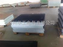 FR-4玻纤板
