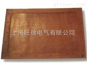 YS206-03-01-橡胶绝缘垫